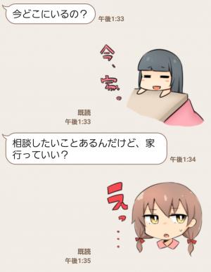 【萌えクリエイターズスタンプ】かわいいから許してスタンプ (3)