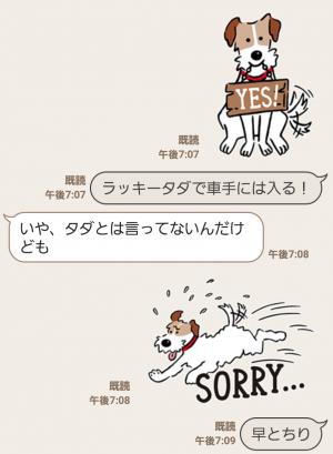【限定無料スタンプ】新型プリウス発売記念!福山雅治&大泉洋 スタンプ(2016年01月11日まで) (10)