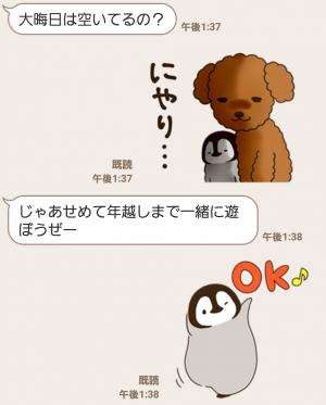 【隠し無料スタンプ】ファンケル×もじじ コラボスタンプ(2016年03月09日まで) (8)