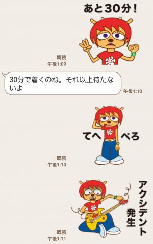 【アーティストスタンプ】ラミー☆遅刻編 スタンプ (5)