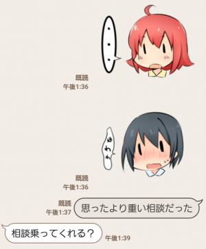 【萌えクリエイターズスタンプ】かわいいから許してスタンプ (5)
