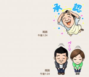 【隠し無料スタンプ】選べるニュース× 大長編ドラえもん スタンプ(2015年12月28日まで) (9)