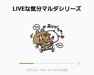 【隠し無料スタンプ】LIVEな気分マルダシリーズ スタンプ(2016年01月05日まで) (2)