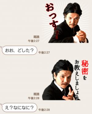 【芸能人スタンプ】Mr.都市伝説 関暁夫 スタンプ (3)