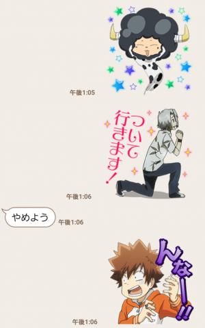 【公式スタンプ】家庭教師ヒットマン REBORN! スタンプ (4)