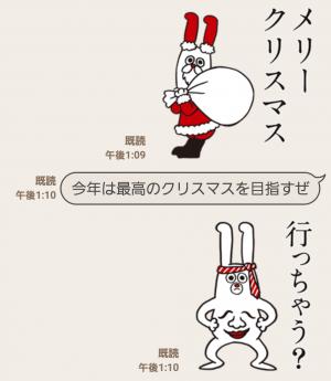 【限定無料スタンプ】BS11公式キャラクターじゅういっちゃん スタンプ(2016年01月04日まで) (8)