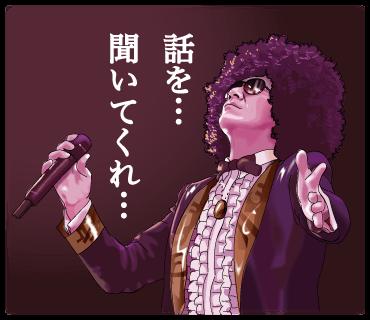 【クリエイターズスタンプランキング(12/2)】吉井和哉のカバー・アルバム「YOSHII FUNK Jr. STICKER」スタンプが登場!10位まで超急上昇!