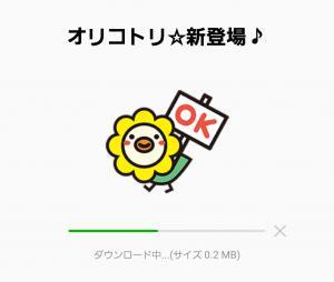 【隠し無料スタンプ】オリコトリ☆新登場♪ スタンプ(2016年02月22日まで) (2)