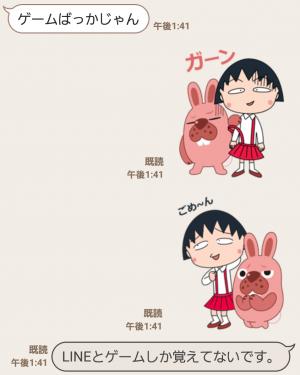 【隠し無料スタンプ】LINE ポコポコ スタンプ(2015年12月07日まで) (11)