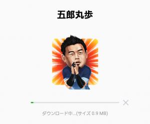 【公式スタンプ】五郎丸歩 スタンプ (2)