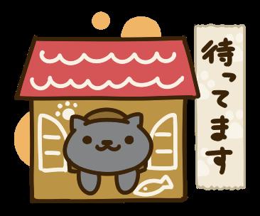 【クリエイターズスタンプランキング(12/14)】ねこあつめ、ランキング大幅ダウン!
