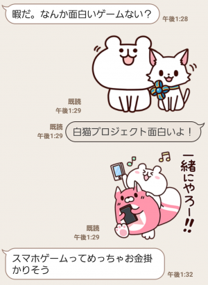 【隠し無料スタンプ】白猫プロジェクト×ゆるくまコラボスタンプ(2016年02月25日まで) (3)