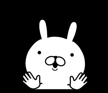 死語ウサギ