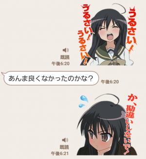 【音付きスタンプ】灼眼のシャナ スタンプ (4)