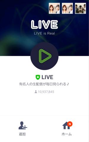 【隠し無料スタンプ】LIVEな気分マルダシリーズ スタンプ(2016年01月05日まで) (1)