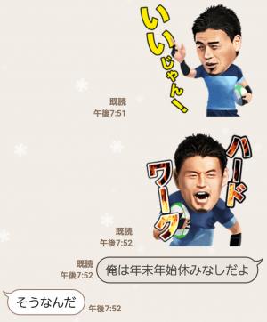 【公式スタンプ】五郎丸歩 スタンプ (4)