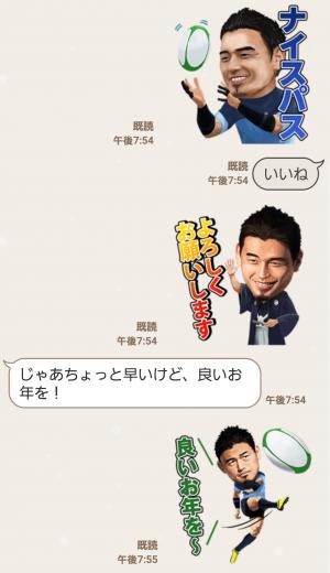 【公式スタンプ】五郎丸歩 スタンプ (7)