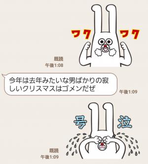 【限定無料スタンプ】BS11公式キャラクターじゅういっちゃん スタンプ(2016年01月04日まで) (7)