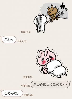 【隠し無料スタンプ】LIVEな気分マルダシリーズ スタンプ(2016年01月05日まで) (8)