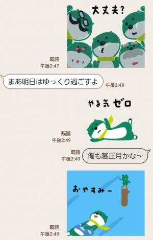 【限定無料スタンプ】三井住友銀行キャラクタースタンプ 第4弾 スタンプ(2016年01月18日まで) (8)