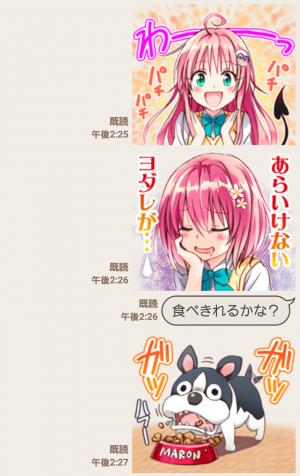 【アニメ・マンガキャラクリエイターズ】To LOVEる-とらぶる-ダークネス スタンプ (4)