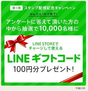 【限定無料スタンプ】ゆるかわ「たま丸」スタンプ(2015年12月28日まで) (5)