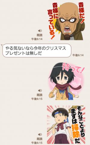 【音付きスタンプ】進撃!巨人中学校 スタンプ (6)