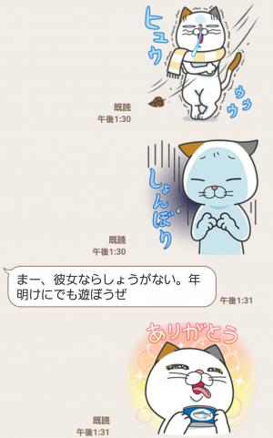 【限定無料スタンプ】タマ川 ヨシ子(猫)新作スタンプ第8弾♪ スタンプ(2016年01月11日まで) (13)