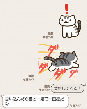 【公式スタンプ】動く♪ねこあつめ スタンプ (7)