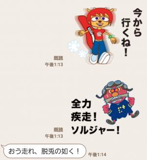 【アーティストスタンプ】ラミー☆遅刻編 スタンプ (8)