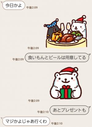 【公式スタンプ】Bac Bac's Diary It's Winter! スタンプ (5)