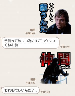 【公式スタンプ】スター・ウォーズ 名言・名場面編 スタンプ (5)