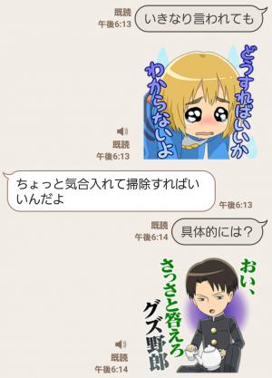 【音付きスタンプ】進撃!巨人中学校 スタンプ (5)
