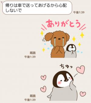 【隠し無料スタンプ】ファンケル×もじじ コラボスタンプ(2016年03月09日まで) (9)