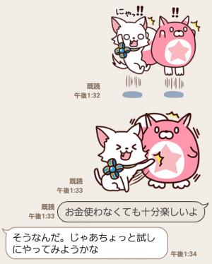 【隠し無料スタンプ】白猫プロジェクト×ゆるくまコラボスタンプ(2016年02月25日まで) (4)