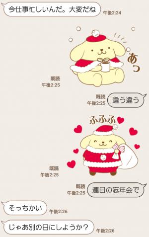 【公式スタンプ】サンリオキャラクターズ ふわもこな冬♪ スタンプ(2016年02月13日まで) (4)