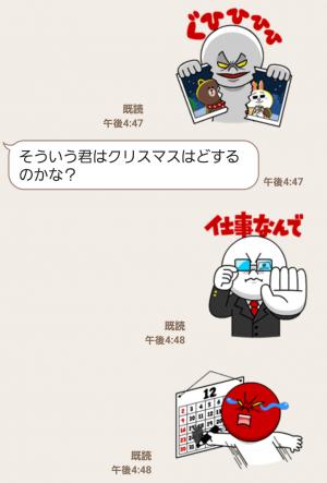【公式スタンプ】ムーンのクリぼっち スタンプ (5)