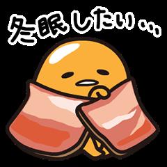 【音付きスタンプ】ぐでたま しゃべる冬アニメ スタンプ(2016年02月13日まで)