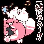 【無料スタンプ速報:隠しスタンプ】白猫プロジェクト×ゆるくまコラボスタンプ(2016年02月25日まで)