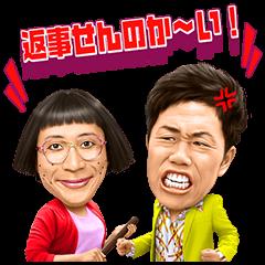 【音付きスタンプ】しゃべるよ吉本新喜劇 スタンプ