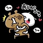【無料スタンプ速報:隠しスタンプ】LIVEな気分マルダシリーズ スタンプ(2016年01月05日まで)