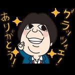【隠し無料スタンプ】マ・マー×バナナマンオリジナルスタンプ(2016年04月18日まで)