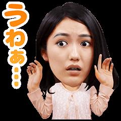 【無料スタンプ速報:隠しスタンプ】AKBホラーナイト アドレナリンの夜 スタンプ(2016年03月03日まで)