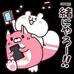 【隠し無料スタンプ】白猫プロジェクト×ゆるくまコラボスタンプ(2016年02月25日まで)