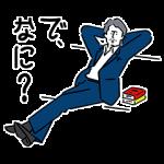 【無料スタンプ速報】新型プリウス発売記念!福山雅治&大泉洋 スタンプ(2016年01月11日まで)