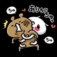 【隠し無料スタンプ】LIVEな気分マルダシリーズ スタンプ(2016年01月05日まで)