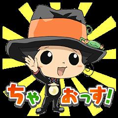 【公式スタンプ】家庭教師ヒットマン REBORN! スタンプ