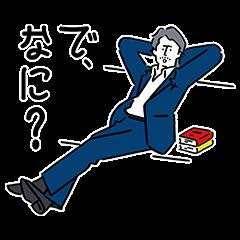 【限定無料スタンプ】新型プリウス発売記念!福山雅治&大泉洋 スタンプ(2016年01月11日まで)