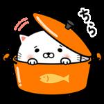 【限定無料スタンプ】ゆるカワ♪うるにゃん16種 スタンプ(2016年01月11日まで)
