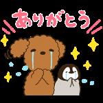 【隠し無料スタンプ】ファンケル×もじじ コラボスタンプ(2016年03月09日まで)